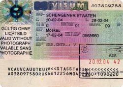 визы в австрию